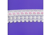 "5 Yds  2 1/4""  Beautiful Crochet Cluny Beading   1923"