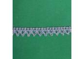 "5 Yds  5/8""   Indigo Blue Cotton  Crochet Cluny   4426"